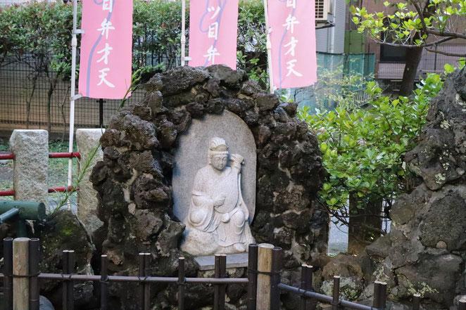 あじさい鍼灸マッサージ治療院 江島杉山神社の弁財天像