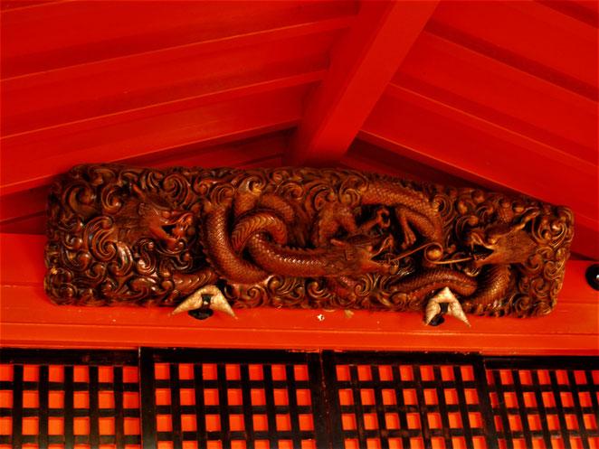 あじさい鍼灸マッサージ治療院 九頭龍神社本宮の赤い龍の装飾