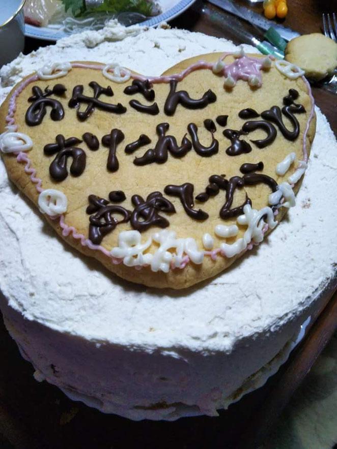 あじさい鍼灸マッサージ治療院 誕生日に作ってもらったケーキ