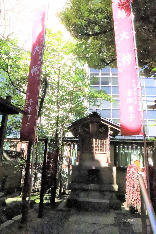 あじさい鍼灸マッサージ治療院 金比羅宮結神社