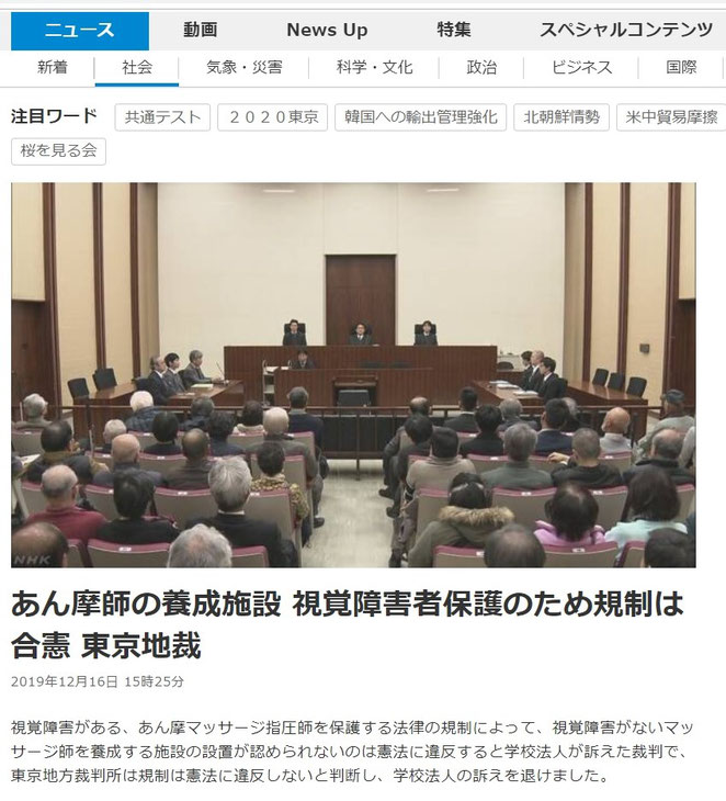 NHK NEWS より
