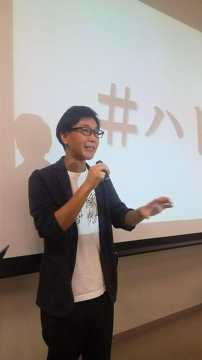 あじさい鍼灸マッサージ治療院 ハトマ。企画代表金井先生