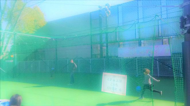 あじさい鍼灸マッサージ治療院 ボール遊びができるエリア