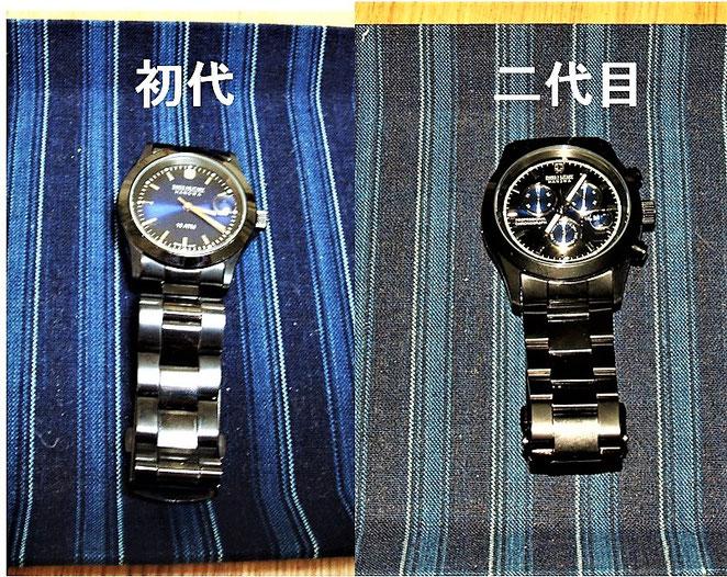あじさい鍼灸マッサージ治療院 二つの腕時計