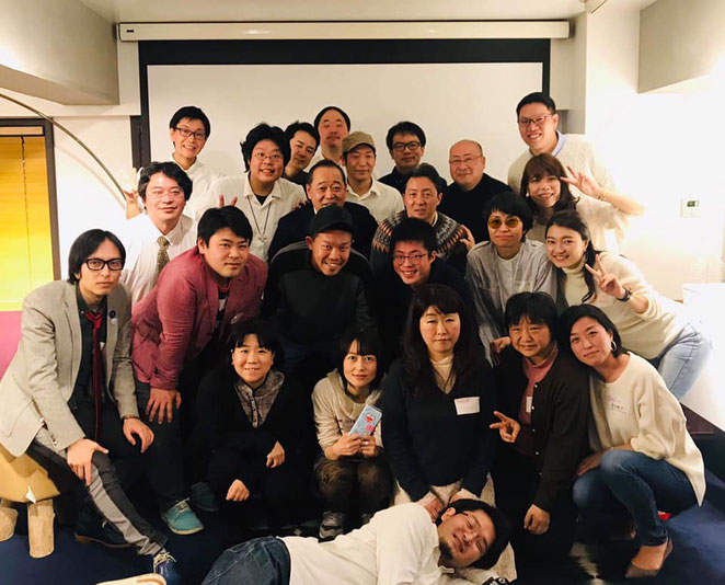 東京都鍼灸師会主催お疲れ様パーティー参加者集合写真
