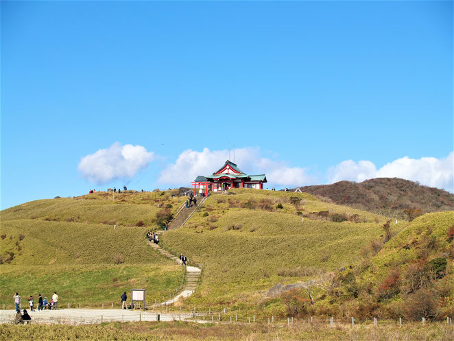 あじさい鍼灸マッサージ治療院 駒ヶ岳頂上の箱根神社元宮への道