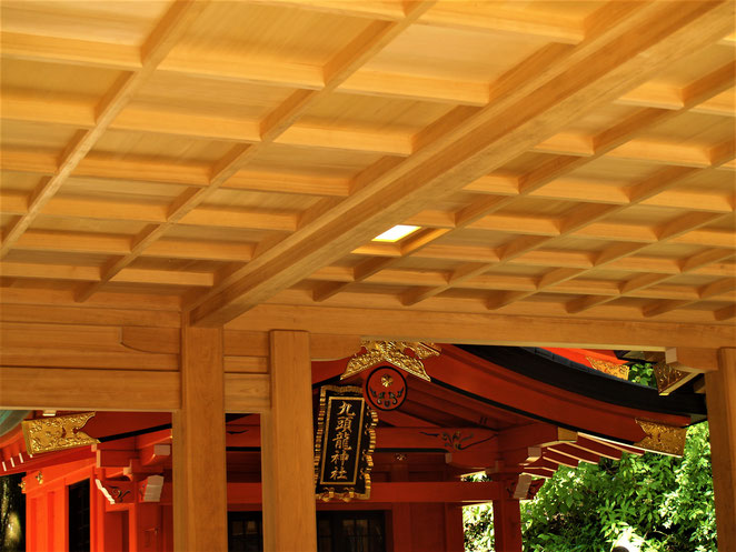 あじさい鍼灸マッサージ治療院 箱根神社境内にある九頭龍神社新宮