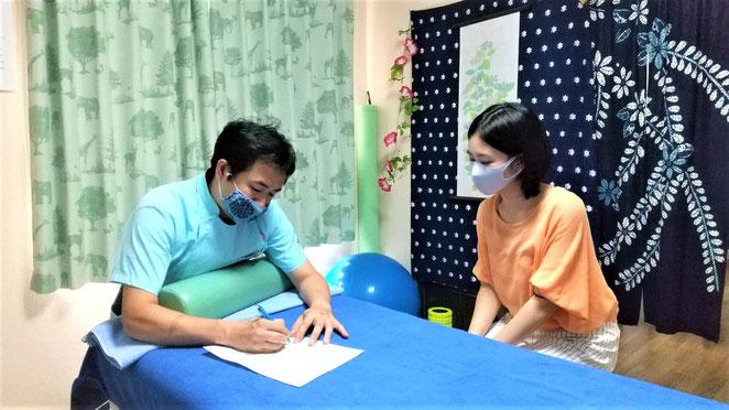 あじさい鍼灸マッサージ治療院 鍼灸師を目指す人へのサポート