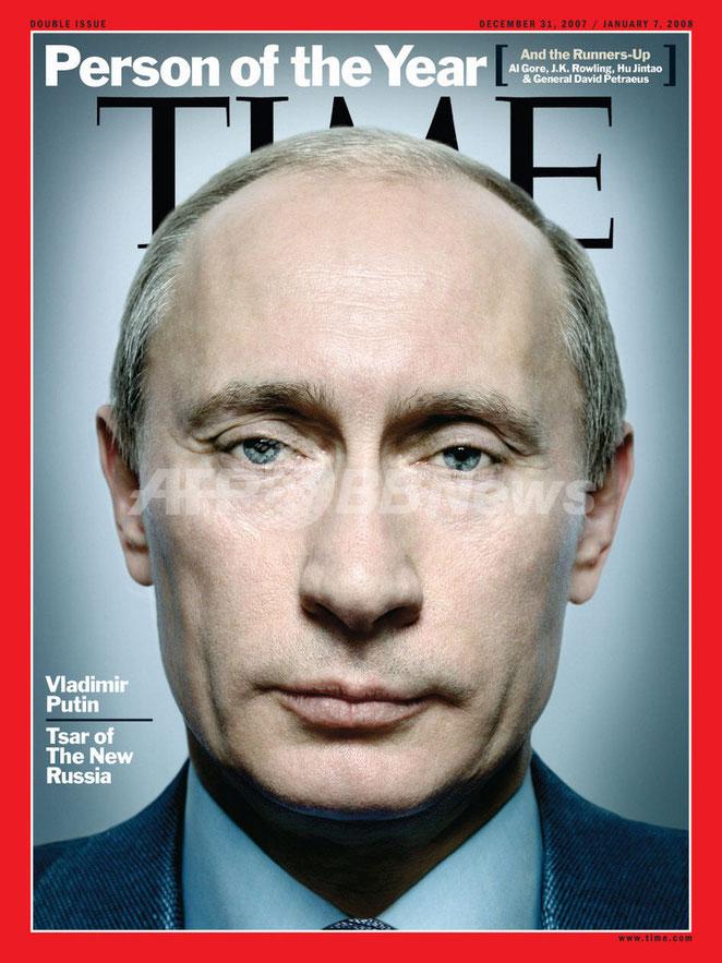 TIME誌 パーソン・オブ・ザ・イヤー 米プーチン大統領