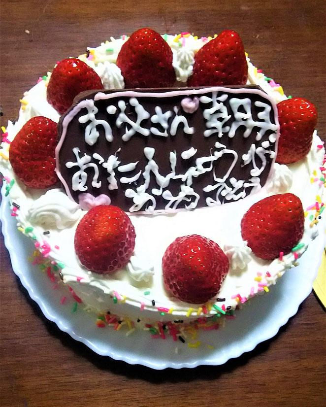 あじさい鍼灸マッサージ治療院 妻と長女の手作りケーキ
