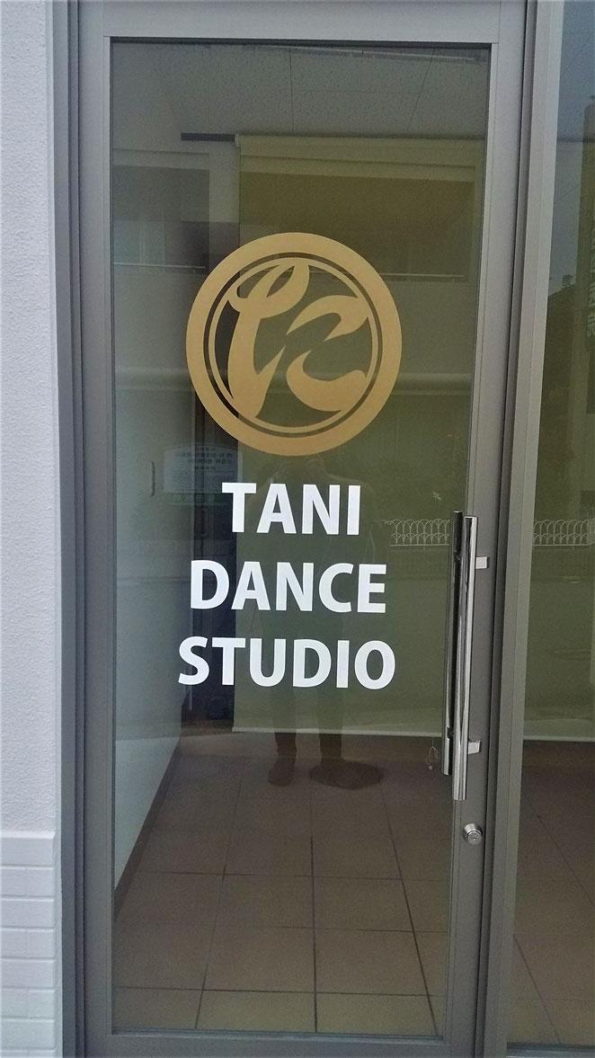 あじさい鍼灸マッサージ治療院 タニダンススタジオ入り口