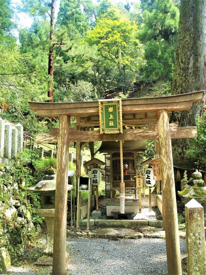 あじさい鍼灸マッサージ治療院 由岐神社境内の岩上社