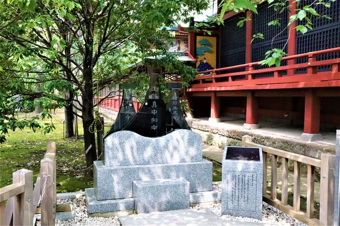 あじさい鍼灸マッサージ治療院 浅草神社の碑