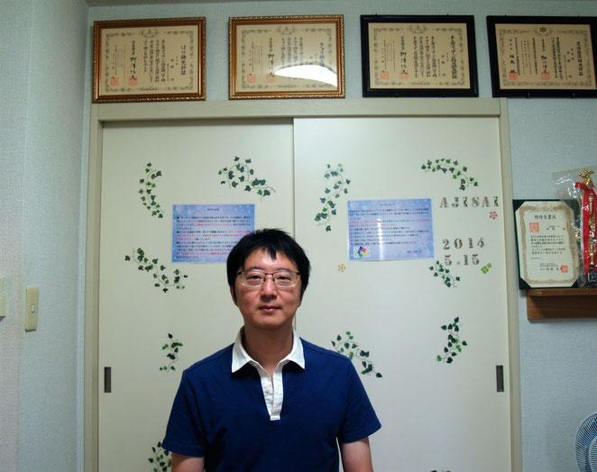あじさい鍼灸マッサージ治療院 飯塚聡先生