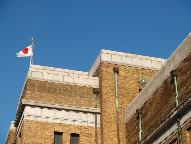あじさい鍼灸マッサージ治療院 上野科学博物館