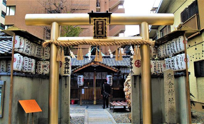 あじさい鍼灸マッサージ治療院 京都 御金神社