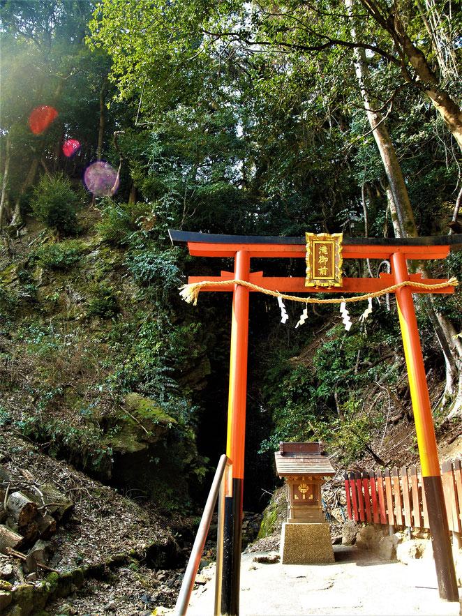 あじさい鍼灸マッサージ治療院 松尾大社 霊亀の滝