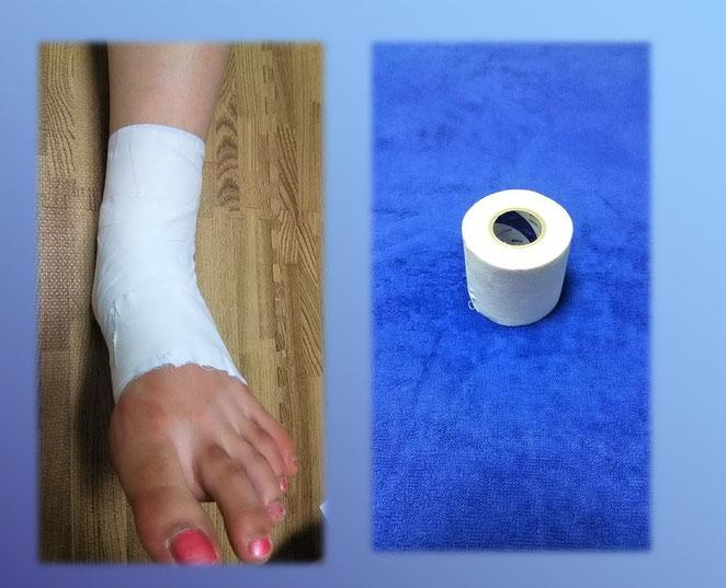 あじさい鍼灸マッサージ治療院 ホワイトテープによる足首のテーピング