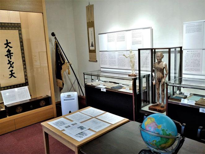 あじさい鍼灸マッサージ治療院 杉山和一記念館の資料室