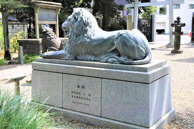 あじさい鍼灸マッサージ治療院 三囲神社のライオン像裏側