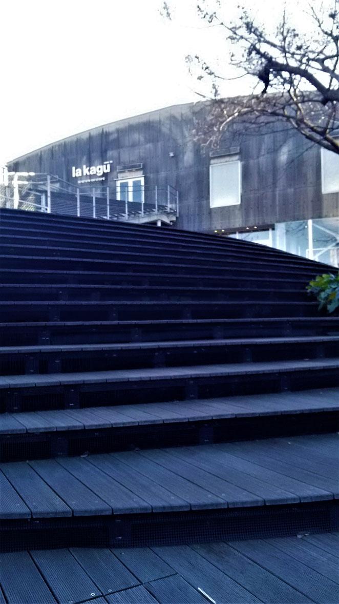 あじさい鍼灸マッサージ治療院 ラカグの階段