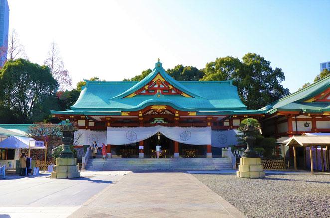 あじさい鍼灸マッサージ治療院 日枝神社拝殿前の広場