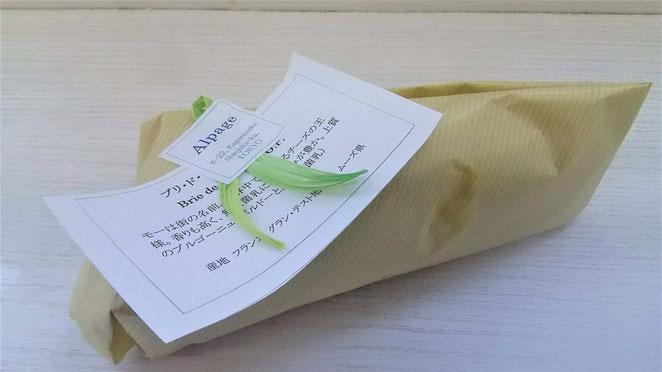 神楽坂チーズ専門店アルパージュ製品