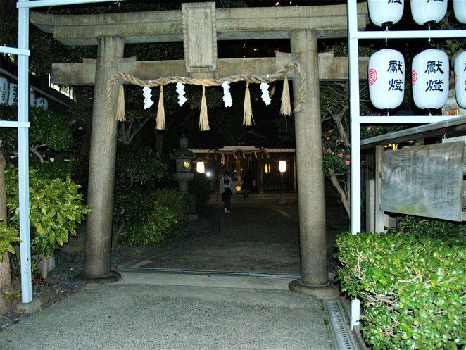 サムハラ神社鳥居
