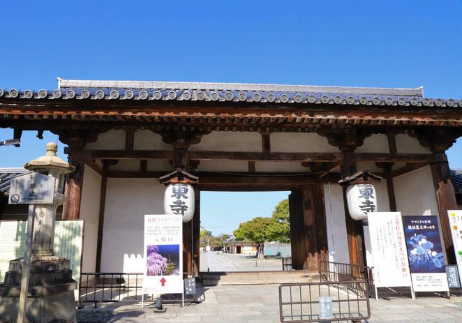 あじさい鍼灸マッサージ治療院 東寺の門