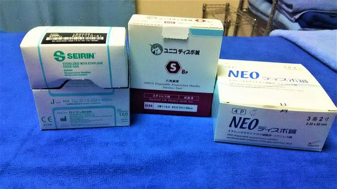 あじさい鍼灸マッサージ治療院 比較した3社の毫鍼