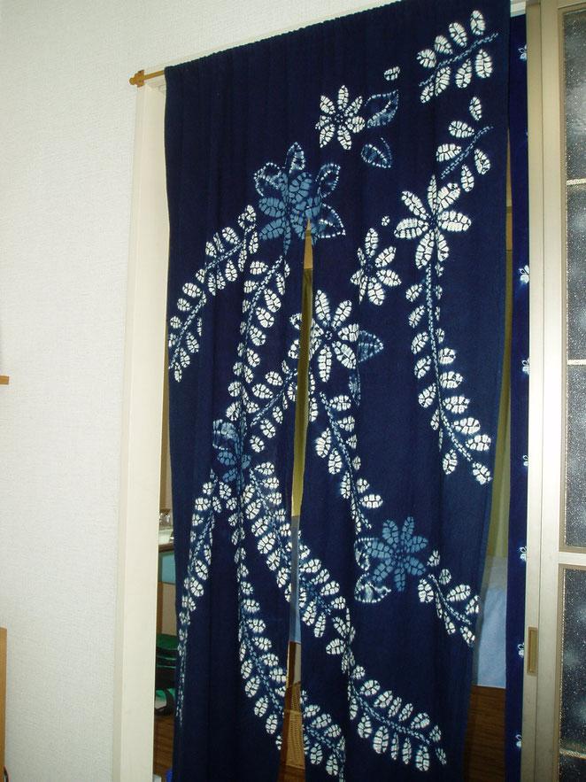 あじさい鍼灸マッサージ治療院 藍染めの暖簾