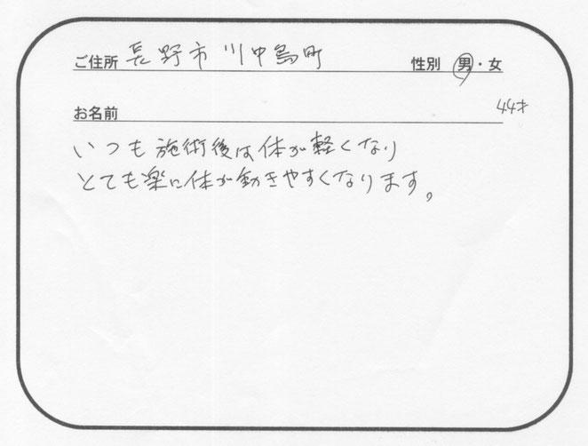 匿名希望さん、毎月のご来院ありがとうございますヽ(^o^)丿