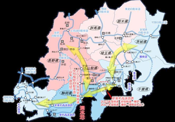 交通ネットワーク地図