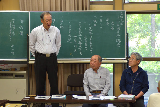 山口大根の会-清水会長さん(写真左、総会にて)。