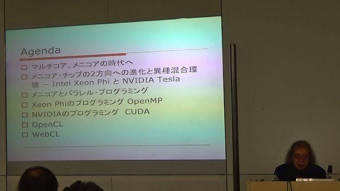 「マルチコアプログラミングの技法 --- OpenCLとWebCL」