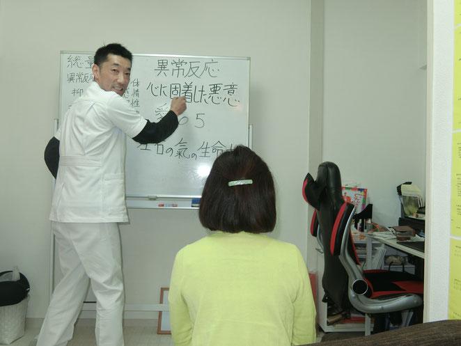 新宿区四谷の自律神経失調症専門 気功整体 施術内容説明風景