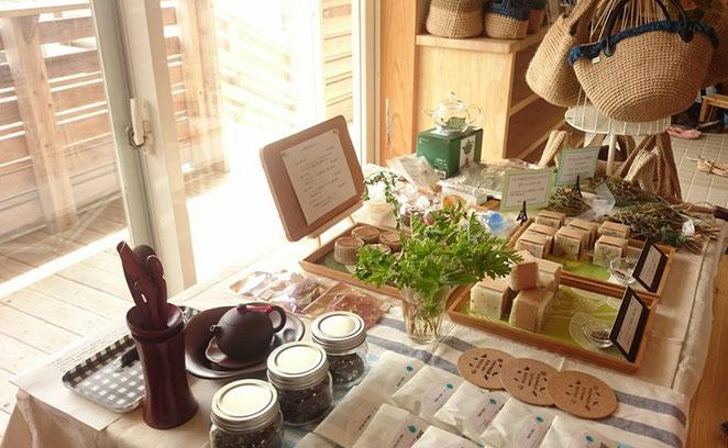 小さな薬草市場 ハーブとアロマで美しい暮らし