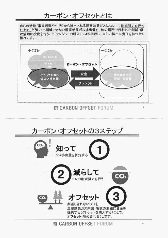 資料1-1 p2
