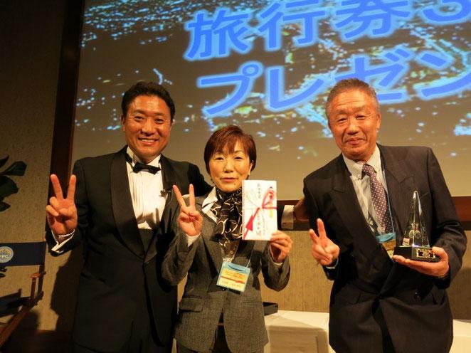 一般財団法人日本不動産コミュニティー アカデミー賞最優秀賞MVP記念写真 左から、浦田健さん・米生啓子さん・米生光男さん