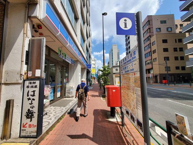 湯島駅左折