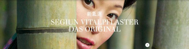 INFO - Bambus Vitalpflaster