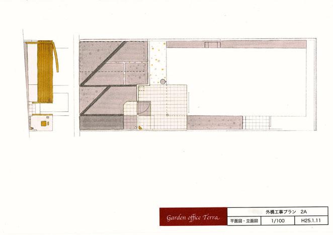 名古屋市N邸外構工事・図面