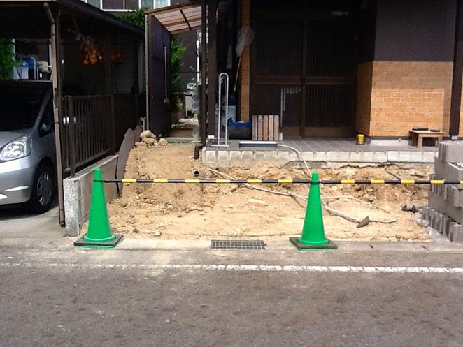 豊田市K邸外構リフォーム工事