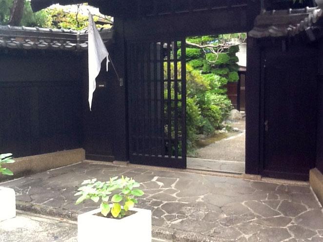名古屋市『季節の洋菓子と天然酵母パン・あおい』植栽工事