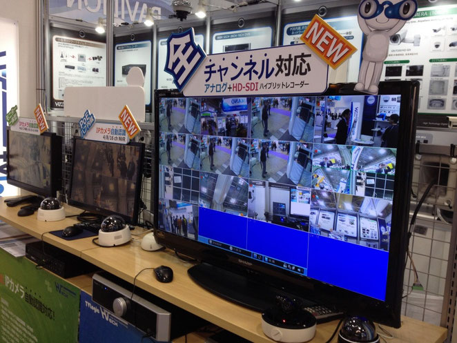 Tokyo SecurityShow 2014 HD-SDI Hybrid DVR
