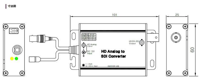 HDアナログ to HD-SDI/EX-SDI変換機 製品寸法図