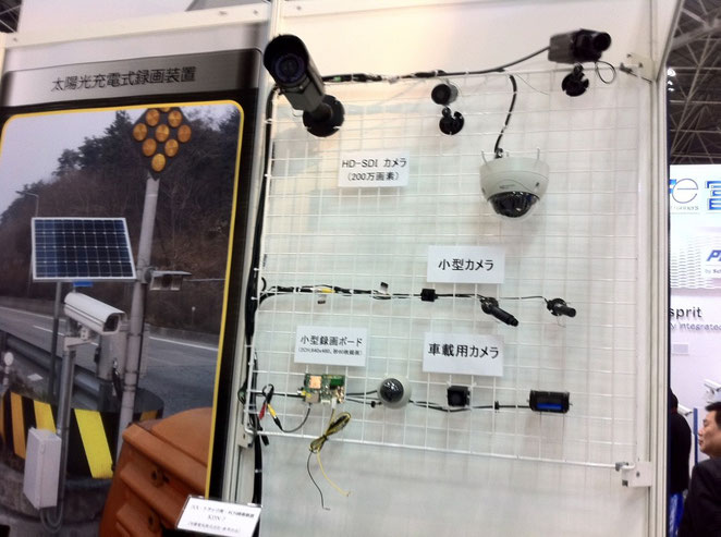 ハイビジョンテック SecurityShow2012 出展写真