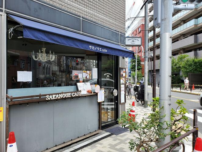 坂の上cafe
