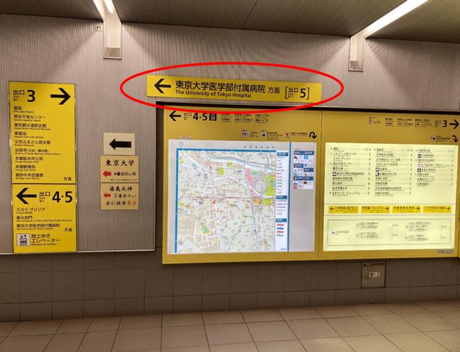 都営地下鉄大江戸線_出口5