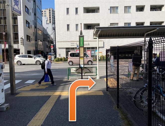 大江戸線地上右折